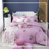 歐式薄框枕頭套【極緻。精梳棉】費加洛●100% 精梳棉300織●米力家居●台灣製造●MIT