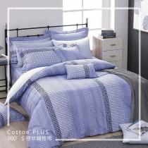 歐式薄框枕頭套【極緻。精梳棉】布雷尼諾/100%300織極緻精梳棉/米力家居/台灣製造/MIT