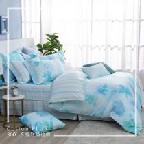 歐式薄框枕頭套【極緻。精梳棉】芙安娜 - 水漾青/100%300織極緻精梳棉/米力家居/台灣製造/MIT