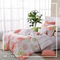 歐式薄框枕頭套【極緻。精梳棉】芙安娜 - 春漾粉/100%300織極緻精梳棉/米力家居/台灣製造/MIT