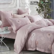 枕頭套【尊爵天絲】冬陽暖絮 ●53%萊賽爾天絲 + 47%3M科技吸濕排汗纖維●薄床包●米力家居●台灣製造●MIT